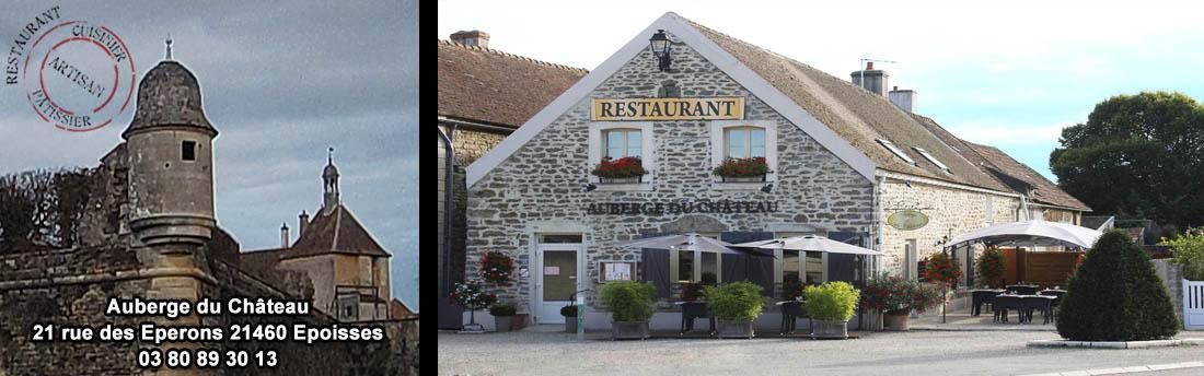 restaurant-auberge-du-chateau